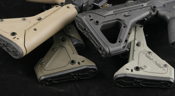Replacement AR 15 stock from Magpul by Nigel Greenaway